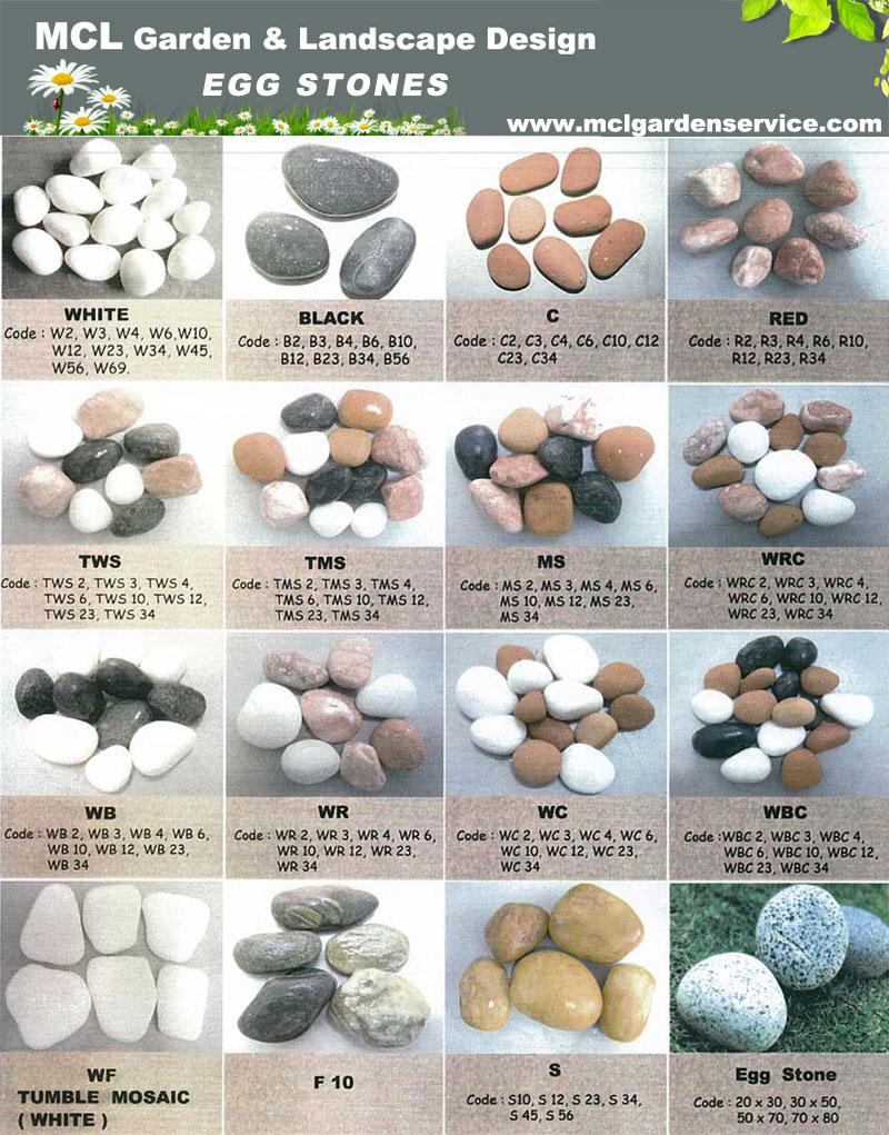 egg_stone