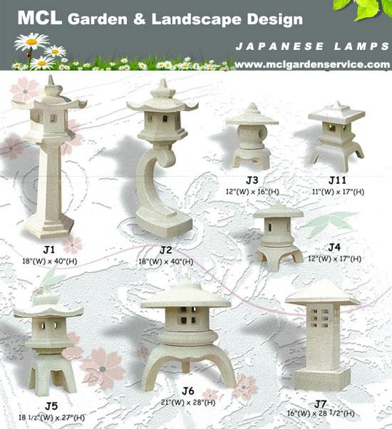 japanese_lamp