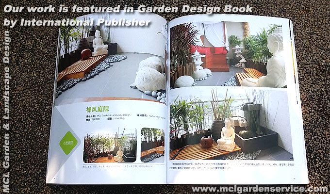Landscape Design by MCL Garden & Landscape Design
